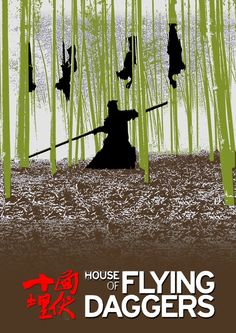 House of Flying Daggers minimalist movie poster