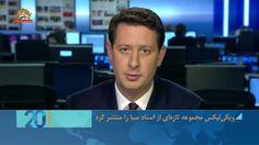 سیمای آزادی تلویزیون ملی ایران - ۱۷ خرداد ۱۳۹۶