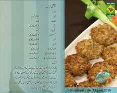 special kabab Masala Tv Recipe, Gosht Recipe, Urdu Recipe, Biryani Recipe, Cutlets Recipes, Kebab Recipes, Spicy Recipes, Indian Food Recipes, Chicken Recipes