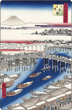 名山と名城晴る日本橋(現代摺り)