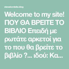 I Site
