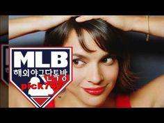 해외야구#해외야구분석#MLB단톡방#일본야구분석단톡방14