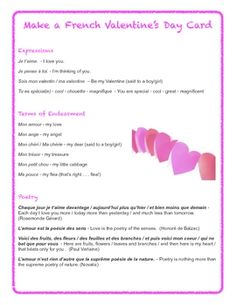 Print this free handout and let your French students get busy creating their own Valentine's Day cards!...