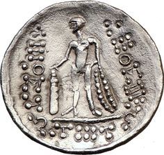 South Eastern Celtic coin