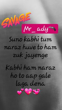 15 Best Urdu love quotes images   Poetry quotes, Hindi ...
