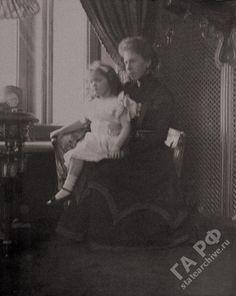 Princess Alexandra and daughter