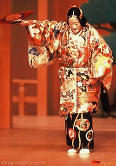 The costumes used in noh are called noh shōzoku.