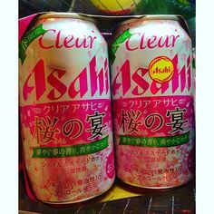 【thetokyoangel】さんのInstagramをピンしています。 《春の特別なものが好き 🌸🍺💖 I like special spring things 😍🙏☀️🍃 #beer #drinks #cheers #asahi #spring #pink #special #edition #limitededition #seasonal #beverage #clear #cherryblossom #alcohol #love #yummy #thirsty #japan #picoftheday #ビール #アルコール #春 #期間限定 #飲み物 #美味しい #アサヒ #桜 #ピンク #好き #乾杯》