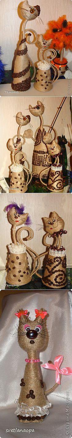 Кофейные кошки.