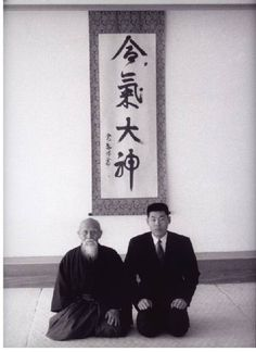 "A short discussion of a the ""Doka"" (""Poems of the Way"") written by Aikido Founder Morihei Ueshiba and their implications for Aikido training. Hombu Dojo, Aikido, Judo, My Passion, Martial Arts, Samurai, House Relocation, Blog, Martial"