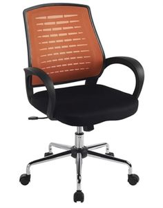 Mesh office chairs on pinterest mesh office chair office chairs and