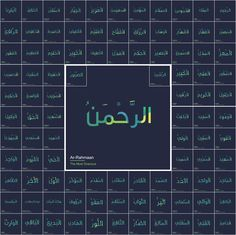 99 Best 99 Names of Allah Images with Meaning images in 2019