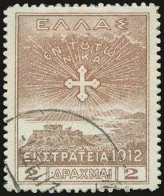 "2dr 1913 Campaign stamp in the same color of the 1l. (with elements of blue), u. Accompanied by ten-page study of the Diagnostic artworks central institution ""Ormylia"". RRR. (Hellas 351A)."