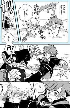 Kingdom Hearts 3, Kh 3, Kirito, Final Fantasy, Memes, Cute Boys, A Team, Anime Art, Fan Art