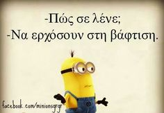 . Greek Quotes, Minions, Pikachu, Funny Quotes, Words, Fictional Characters, Funny Phrases, The Minions, Funny Qoutes