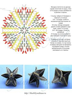 blacklily.nethouse.ru beautiful three dimensional beading at this site