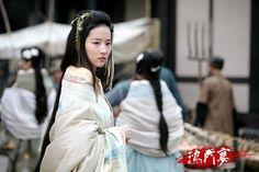 Yifei Liu in White Vengeance #hanfu