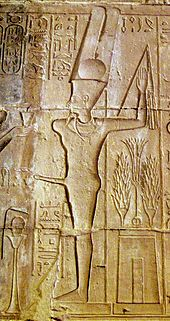 Ancient Egyptian deities - Amun-Ra-Kamutef, a form of Amun with the solar characteristics of Ra and the procreative powers connected with Min.[96] The solar disk on his headdress is taken from Ra, and his erect phallus comes from the iconography of Min.