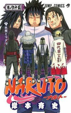 NARUTO―ナルト― 65 (ジャンプコミックス) 岸本 斉史, http://www.amazon.co.jp/dp/4088706617/ref=cm_sw_r_pi_dp_A9Gttb0ZF8XEN