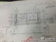 Alleged images of Apple iPhone 6 chassis and manufacturing molds surface.