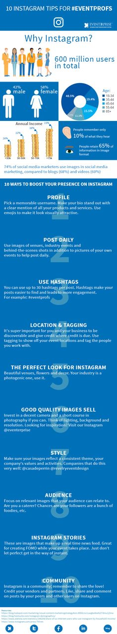 Instagram tips for event professionals - wanting to use Instagram as part of your social media marketing strategy 2017? Check out our infographic for event management agencies, event suppliers and other event professionals to learn more about how to use Instagram for business and why Instagram is important.