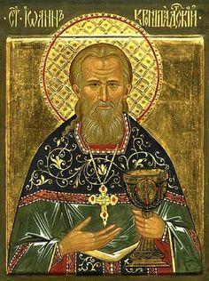 The Russian Orthodox Church Russian Orthodox, Religious Icons, Orthodox Icons, Catholic, Mona Lisa, Vintage World Maps, Saints, Christian, History