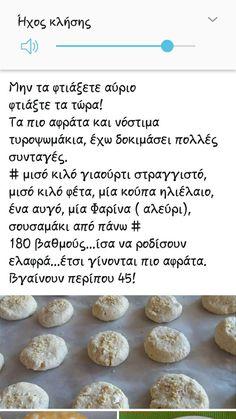 Greek Recipes, Hamburger, Cereal, Breakfast, Food, Morning Coffee, Essen, Greek Food Recipes, Burgers