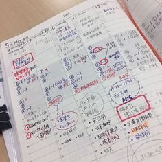 【#先生のスコラ手帳 】 みなさんこんばんは! 今日もスコラ手帳を使っている男性の先生のスコラ手帳をご紹介しますね!  やはり綺麗な使い方をされていますね ちなみに皆さんの先生方はスコラ手帳使われてますか? もし使われていたら教えてくださーい‼️ #NOLTYスコラ #スコラ手帳 #NOLTY #ノルティ #手帳 #NOLTYスコラ #NOLTYスコラライト  #能率手帳 #能率手帳スコラ #手帳甲子園 #スケジュール帳