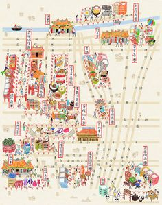 by Ra Ra S Va, uncertain what that means but the map is awesome! Map Design, Graphic Design, Tourist Map, City Maps, Illustrations, Children's Book Illustration, How To Draw Hands, Kawaii, Inspiration