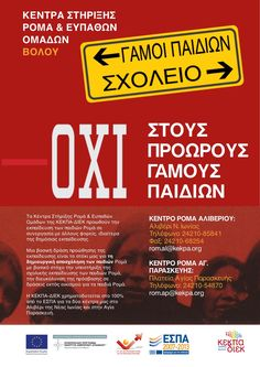 Poster against early marriages in Roma community, Roma Support Offive in Aliveri, Volos, Greece