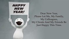 Happy new year quotes funny 2019 are the humorous quotes for you to send them to your best friends or lovers. Happy new year 2019 will be very funny when you got happy new year 2019 messages from this website and send them to your someone special. Positive New Year Quotes, Happy New Year Poem, New Year Quotes Funny Hilarious, Happy New Year Funny, New Year Wishes Quotes, New Year Wishes Messages, Happy New Year Message, Happy New Year 2015, Happy New Year Images