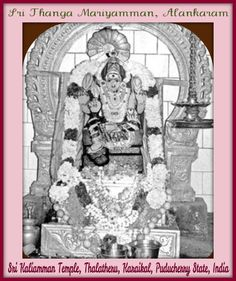 Thalatheru Thanga Mariyamman, Karaikal   ANJU APPU