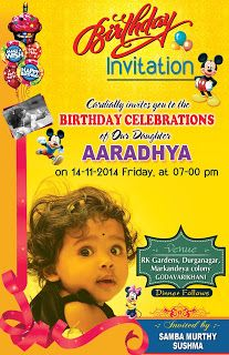 birthday invitation designs design
