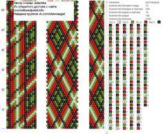 Новые и редкие схемы (3)   127 фотографий   ВКонтакте