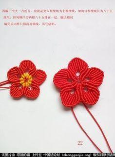 五瓣花小挂饰 | 中国结艺网