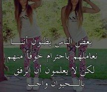 Inspiring image algeria, algerie, arab, arabic, beautiful, girl, love, photography, dz, amazigh, ﺭﻣﺰﻳﺎﺕ, تصاميمً, بُنَاتّ, ﺍﻟﺠﺰﺍﺋﺮ, بنات الجزائر, تصًميم #3953319 by Badra - Resolution 552x498px - Find the image to your taste