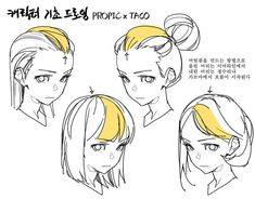 타코작가님의 Instagram 사진 • 2020년 3월 10일 오후 10:36 Manga Drawing Tutorials, Drawing Techniques, Drawing Tips, Art Tutorials, Drawing Hair, Hair Reference, Drawing Reference Poses, Anatomy Reference, Anatomy Sketches
