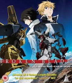 Broken Blade Collection [Blu-ray]