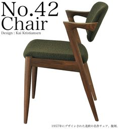 Designed in 1957 by Kai Christiansen, this chair has an eye on design and the other on usability.The sharp lines and angles are balanced by oval-shaped legs. The frame's structure creates half-length elbow-rests, so the chair doesn't fill a room and allows sitting close to the table. The back pivots to support the lower back when sitting upright or the middle back when reclining with elbows on the half-arms. The upholstered backrest gives comfort and allows you to add colour to your room Funny Furniture, Wood Furniture, Dining Table Design, Dining Chairs, Wooden Chairs, Dining Area, Woodworking Projects Diy, Fine Woodworking, Luxury Dining Room