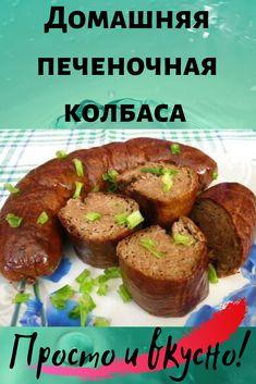 Kielbasa, Fika, Baked Potato, Sausage, Food And Drink, Beef, Snacks, Cooking, Ethnic Recipes