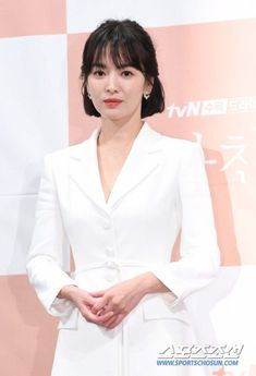 Song Hye Kyo cancels her first public appearance since divorce + representative reveals that it's to express condolences to Sulli Song Hye Kyo Hair, Song Hye Kyo Style, Song Joong Ki, Korean Actresses, Actors & Actresses, Korean Actors, Divas, Tomboy Look, Movies