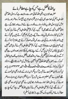 beloved prophet love letters pdf