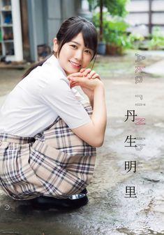Asian Squat, Liu Wen, Pretty And Cute, Japan Fashion, School Uniform, Squats, Idol, Poses, Twitter