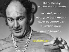 Ken-Kesey-loukini Ken Kesey, Georgia, My Life