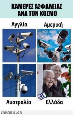 ImgLuLz Serve you Funny Pictures, Memes, GIF, Autocorrect Fails and more to make you LoL. Funny Greek Quotes, Greek Memes, Sarcastic Quotes, Funny Photo Memes, Funny Jokes, Funny Images, Funny Photos, Kai, Funny Statuses