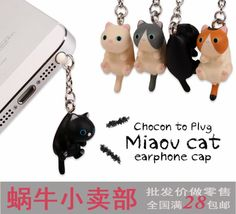 Compare Prices on Kawaii Cat Ears- Online Shopping/Buy Low Price ...