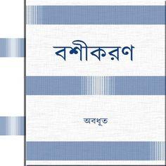 Ayurvedic Book In Pdf Format