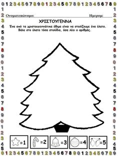 Christmas And New Year, Christmas Time, Christmas Crafts, Advent, Theme Noel, Eyfs, Early Learning, Pre School, Art Lessons