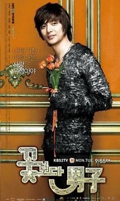 Boys Over Flowers Photos - MyDramaList F4 Boys Over Flowers, Boys Before Flowers, Sexy Asian Men, Asian Boys, Asian Actors, Korean Actors, Korean Dramas, Beautiful Love, Beautiful People
