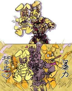 Please check out the artist and please do not steal the art Fnaf 1, Anime Fnaf, Japanese Drawings, Freddy 's, Fnaf Drawings, Freddy Fazbear, Tomorrow Is Another Day, Rpg Horror Games, Fan Art